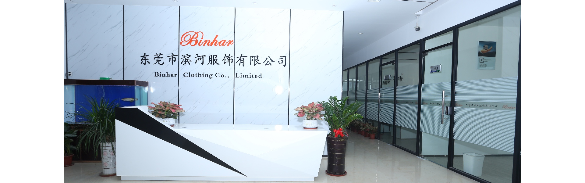 DONGGUAN BINHAR CLOTHING CO.,